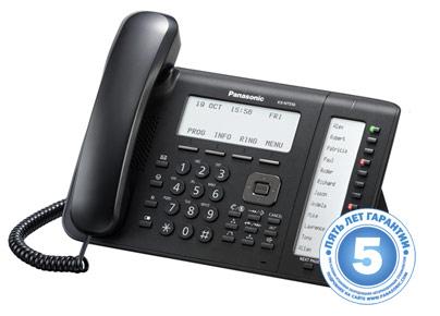 e3d4c15160b KX-NT556RU - системный IP телефон Panasonic — Официальный сайт ...